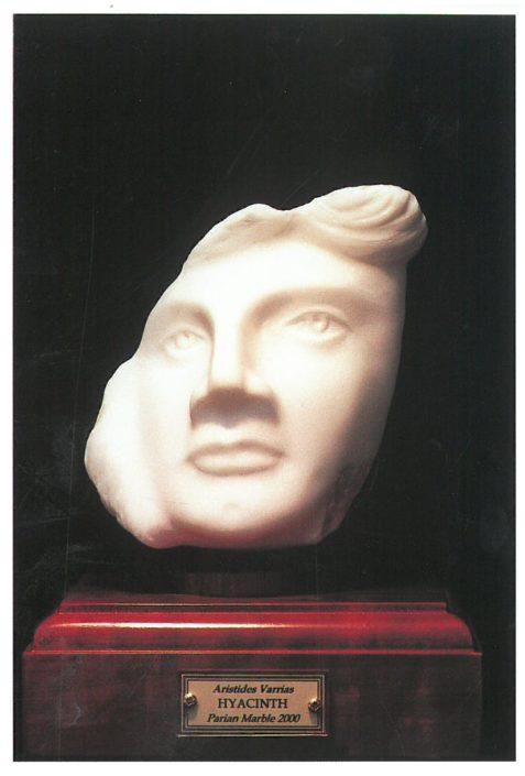 Υάκινθος- Συλλογή κ. Απ. Πολυζωίδη